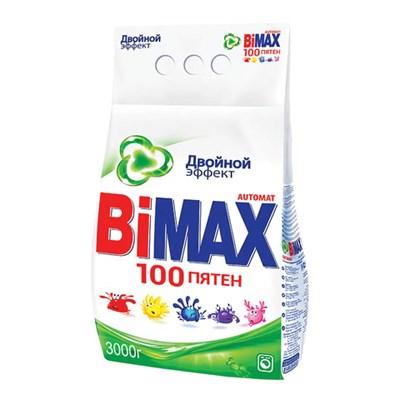 """Стиральный порошок-автомат 3 кг, BIMAX (Бимакс) """"100 пятен"""" (Нэфис Косметикс), 502-1 - фото 417247"""
