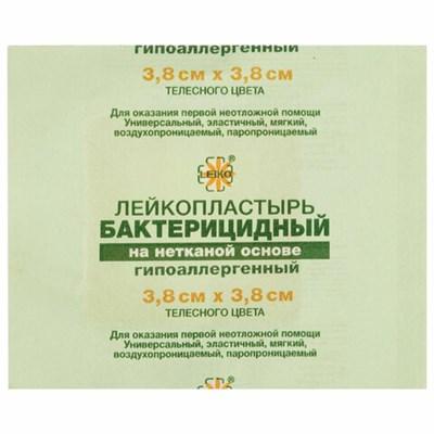 Лейкопластырь бактерицидный LEIKO комплект 100 шт., 3,8х3,8 см, на нетканой основе, телесного цвета, 213872 - фото 427105