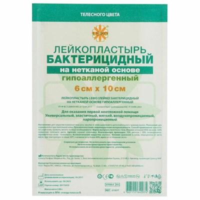 Лейкопластырь бактерицидный LEIKO комплект 100 шт., 6х10 см, на нетканой основе, телесного цвета, 213877 - фото 427110