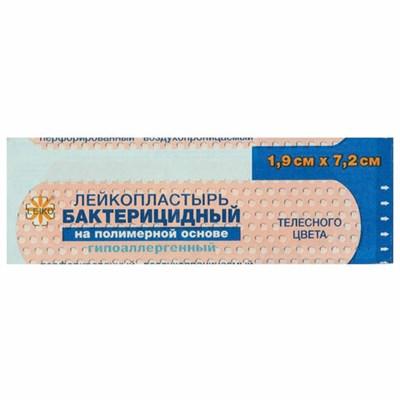 Лейкопластырь бактерицидный LEIKO комплект 1000 шт., 1,9х7,2 см, на полимерной основе, телесного цвета, 213575 - фото 427137