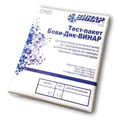 Индикатор стерилизации БОВИ-ДИК-ВИНАР, комплект 6 шт., без журнала - фото 427309