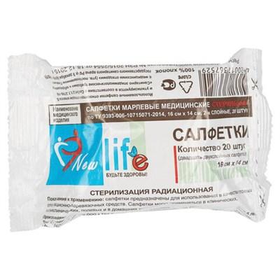 Салфетка марлевая стерильная NEW LIFE КОМПЛЕКТ 20 шт., 2 слоя, 16х14 см, плотность 30 (±2) г/м2, 139526 - фото 427669