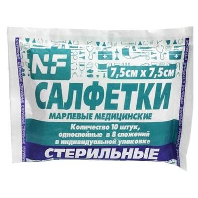 Салфетка марлевая стерильная NF КОМПЛЕКТ 10 шт., 8 слоев, 7,5х7,5 см, плотность 32 (±2) г/м2 - фото 427686