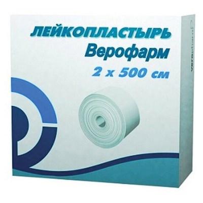 Лейкопластырь рулонный ВЕРОФАРМ, 2х500 см, тканевая основа, картонная коробка, 20024108 - фото 427688
