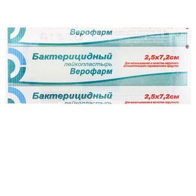Лейкопластырь бактерицидный ВЕРОФАРМ, полоска 2,5х7,2 см. тканевая основа, 20024104 - фото 427693