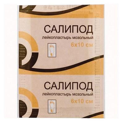 Лейкопластырь мозольный САЛИПОД, полоска 6х10 см, 20024076 - фото 427699