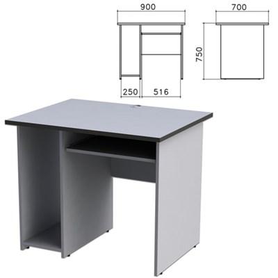 """Стол компьютерный """"Монолит"""", 900х700х750 мм, цвет серый, СМ15.11 - фото 427804"""