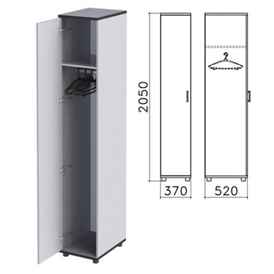 "Шкаф для одежды ""Монолит"", 370х520х2050 мм, цвет серый, ШМ52.11 - фото 427892"