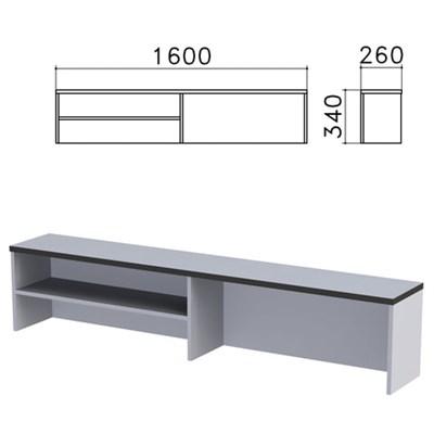 "Надстройка для стола письменного ""Монолит"", 1600х260х340 мм, 1 полка, цвет серый, НМ39.11 - фото 427907"