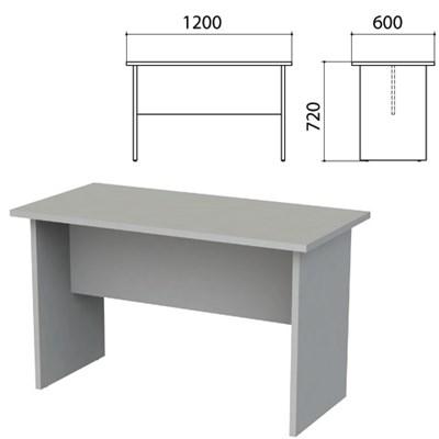 """Стол приставной """"Этюд"""", 1200х600х720 мм, серый, 400049-03 - фото 427976"""