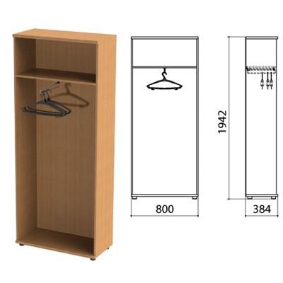 "Шкаф (каркас) для одежды ""Этюд"", 800х384х1942 мм, бук бавария, 400001-55 - фото 427997"