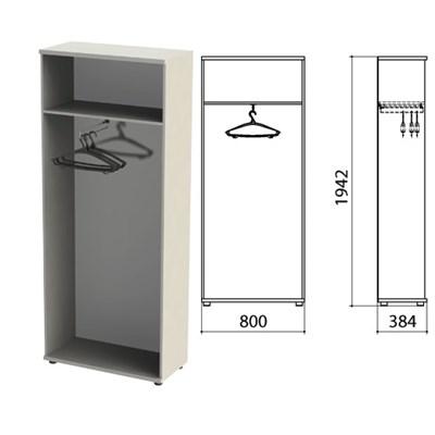 "Шкаф (каркас) для одежды ""Этюд"", 800х384х1942 мм, серый, 400001-03 - фото 427998"