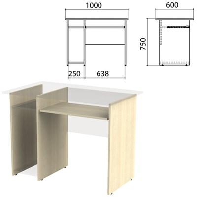 """Каркас к столу компьютерному """"Канц"""" 1000х600х750 мм, цвет дуб молочный, СК24.15.2 - фото 428109"""