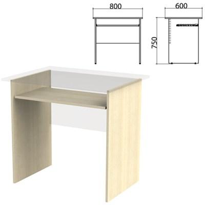"""Каркас к столу компьютерному """"Канц"""" 800х600х750 мм, цвет дуб молочный, СК25.15.2 - фото 428113"""