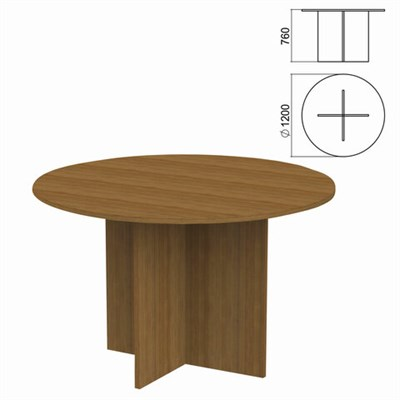 """Стол для переговоров круг """"Арго"""", 1200х1200х760 мм, орех - фото 428367"""