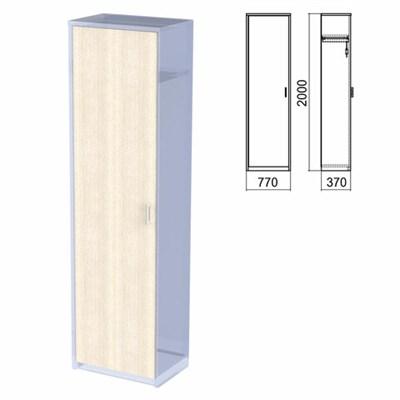 """Шкаф для одежды ЧАСТЬ 2 """"Арго"""", 560х370х2000 мм, ясень шимо - фото 428491"""