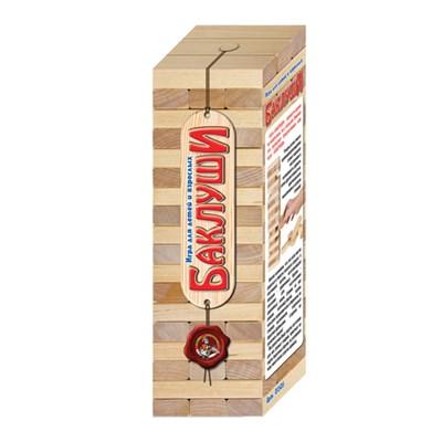 """Игра настольная Башня """"Баклуши"""", неокрашенные деревянные блоки, """"Десятое королевство"""", 01505 - фото 428696"""