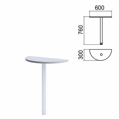 """Стол приставной полукруг """"Арго"""", 600х300 мм, БЕЗ ОПОРЫ, серый - фото 462105"""