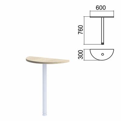 "Стол приставной полукруг ""Арго"", 600х300 мм, БЕЗ ОПОРЫ, ясень шимо - фото 462106"