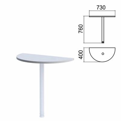 """Стол приставной полукруг """"Арго"""", 730х400 мм, БЕЗ ОПОРЫ, серый - фото 462110"""