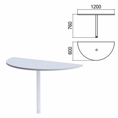 """Стол приставной полукруг """"Арго"""", 1200х600 мм, БЕЗ ОПОРЫ, серый - фото 462120"""