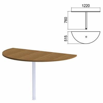"""Стол приставной полукруг """"Арго"""", 1220х515 мм, БЕЗ ОПОРЫ, орех - фото 462124"""