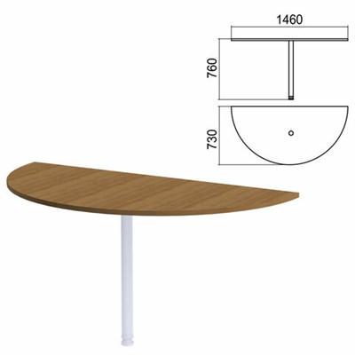 """Стол приставной полукруг """"Арго"""", 1460х730 мм, БЕЗ ОПОРЫ, орех - фото 462129"""